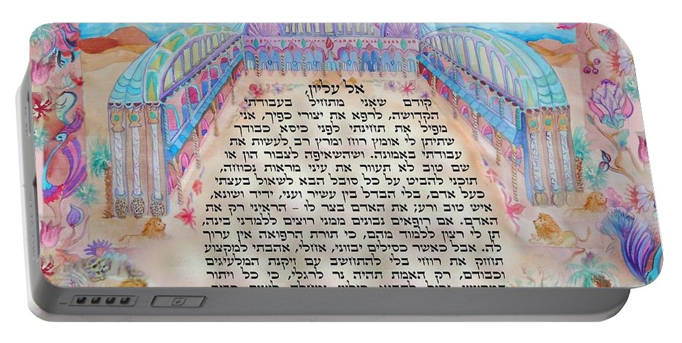Maimonide Portable Battery Charger featuring the digital art Physician Prayer- Hebrew Version by Sandrine Kespi