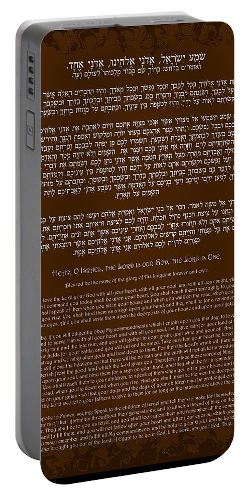 Shema Prayer Portable Battery Charger featuring the digital art Hebrew Prayer- Shema Israel by Sandrine Kespi