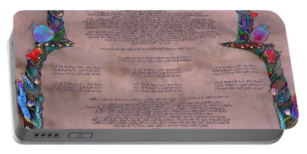 Ushpizin Prayer Portable Battery Charger featuring the digital art Sukkot-ushpizin Prayer- The Hosts... by Sandrine Kespi