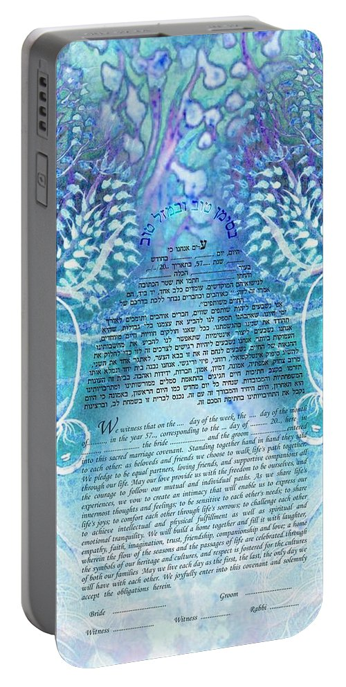 Ketubah Portable Battery Charger featuring the digital art Angels Ketubah-reformed And Interfaith Version by Sandrine Kespi