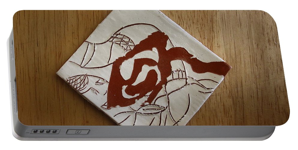 Jesus Portable Battery Charger featuring the ceramic art Carmen- Tile by Gloria Ssali