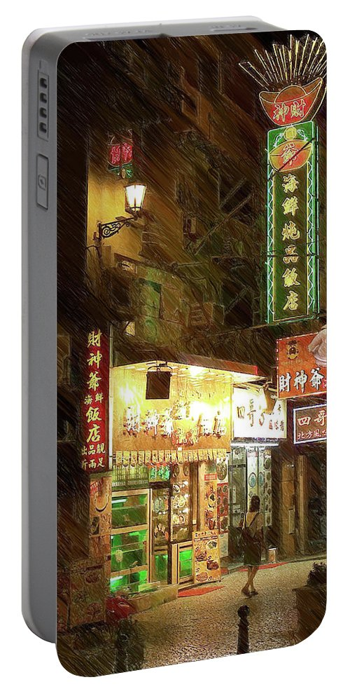 Drawing Portable Battery Charger featuring the drawing Dwp-macaostreetatnight by Dean Wittle