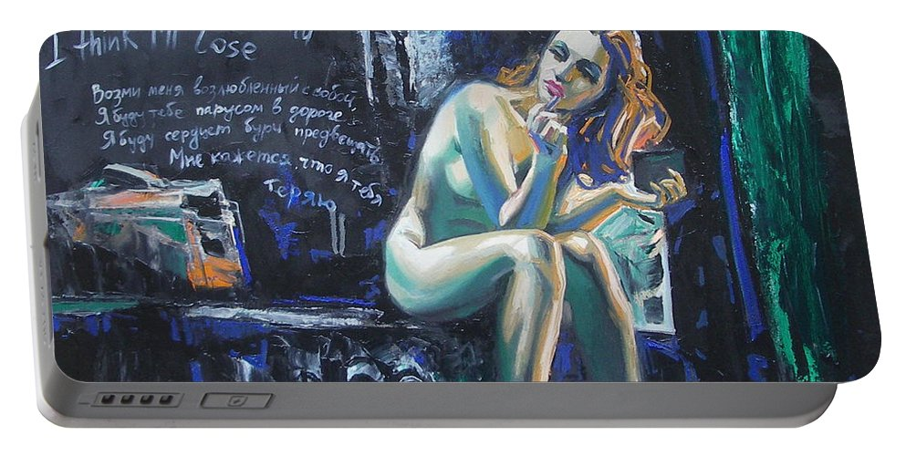 Ignatenko Portable Battery Charger featuring the painting Expectancies by Sergey Ignatenko