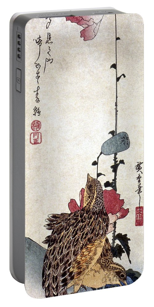1835 Portable Battery Charger featuring the photograph Hiroshige: Poppies by Granger