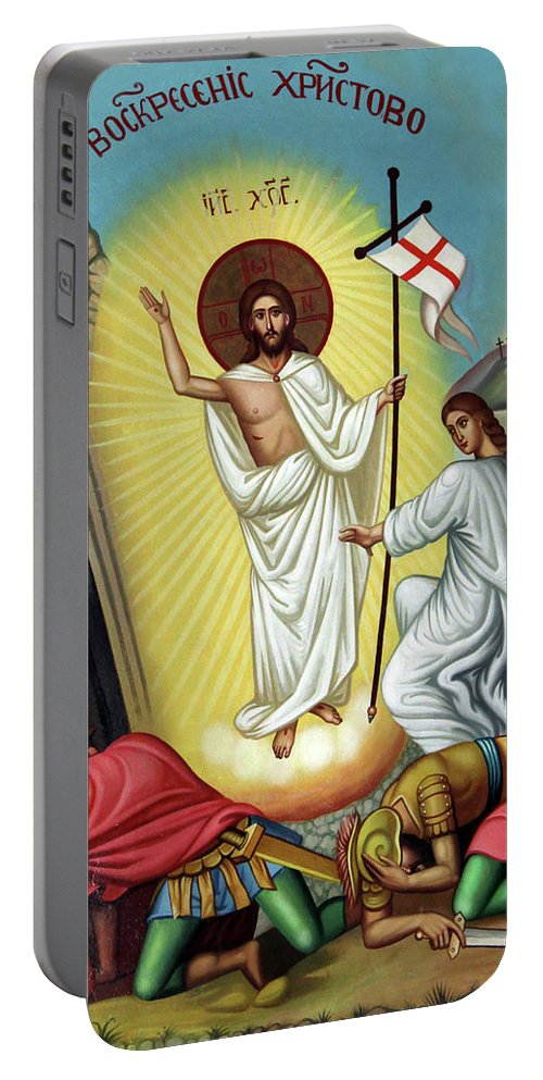 Jesus Portable Battery Charger featuring the photograph Jesus Light by Munir Alawi