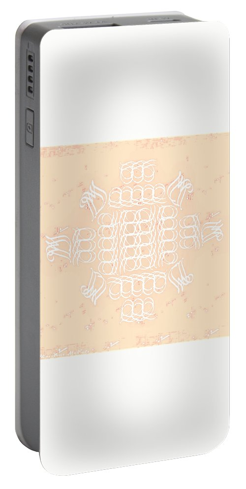 Monograms Portable Battery Charger featuring the tapestry - textile Monogram Qm Ivorypink by Christine McCole