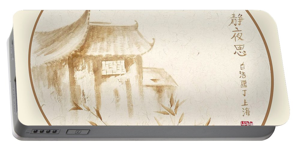 Chinese Portable Battery Charger featuring the painting Quiet Night Thoughts by Birgit Moldenhauer