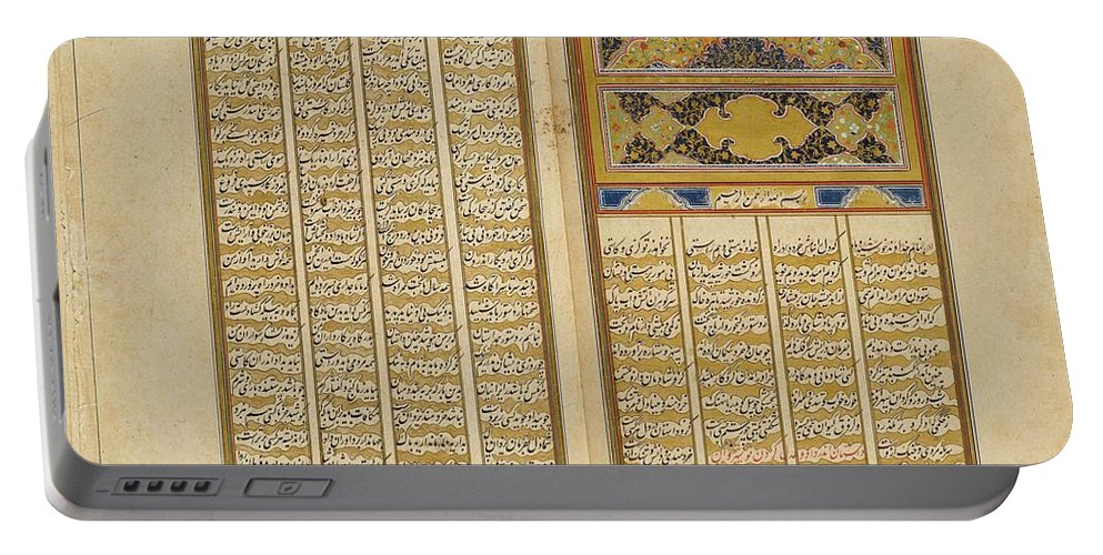 Orientalia - Abu'l-qasim Firdausi (940-41-1020). Schahname Portable Battery Charger featuring the painting Schahname by MotionAge Designs