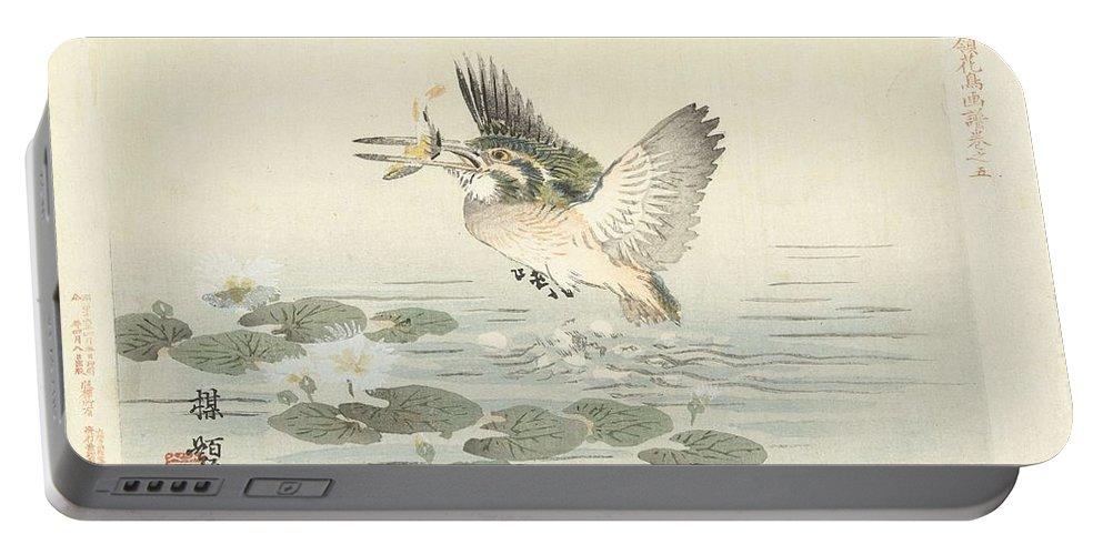 Duck Portable Battery Charger featuring the painting svogel, Kono Bairei, Aoki Kosaburo, Aoki Kosaburo, 1893 by Aoki Kosaburo