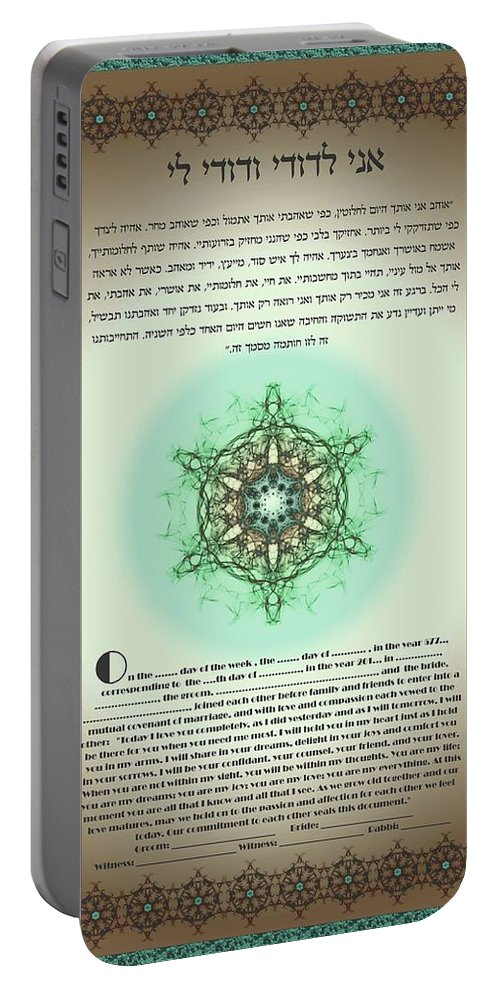 Ketubah Portable Battery Charger featuring the digital art tree of life ketubah-Reformed and Interfaith version by Sandrine Kespi