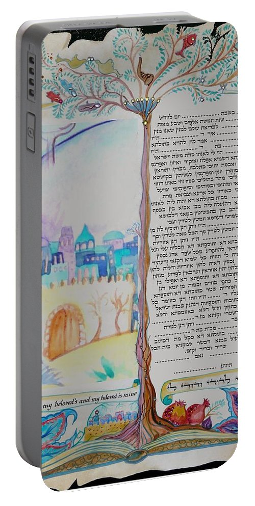 Ketubah Portable Battery Charger featuring the digital art tree of life ketubah -Conservative version by Sandrine Kespi