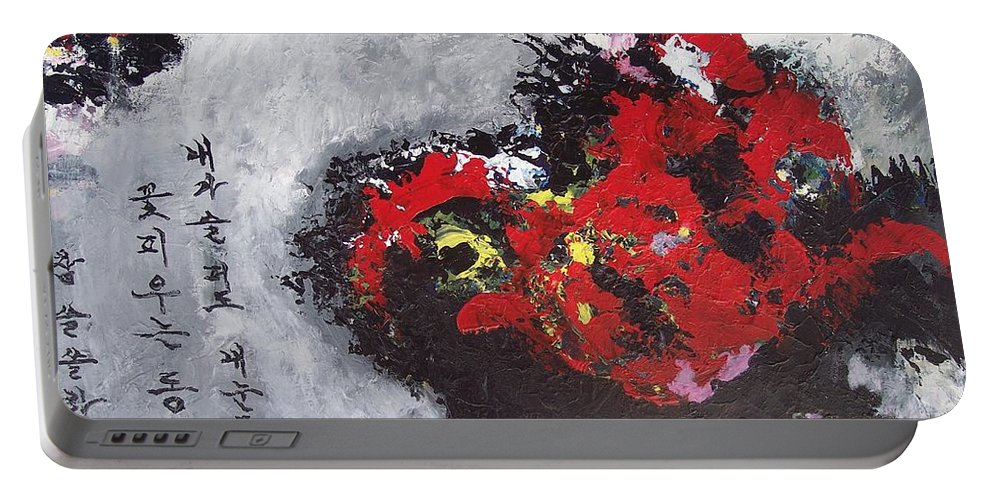 Poetry Paintings Portable Battery Charger featuring the painting Unread Poem Black And Red Paintings by Seon-Jeong Kim