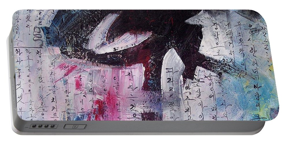 Peom Paintings Paintings Portable Battery Charger featuring the painting Unread Poem Black And White Paintings by Seon-Jeong Kim