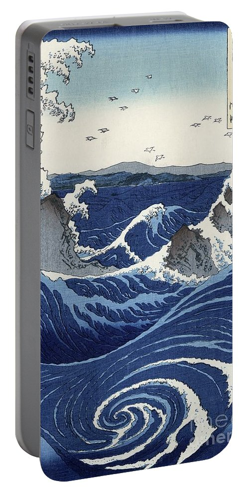 View Portable Battery Charger featuring the painting View of the Naruto whirlpools at Awa by Hiroshige