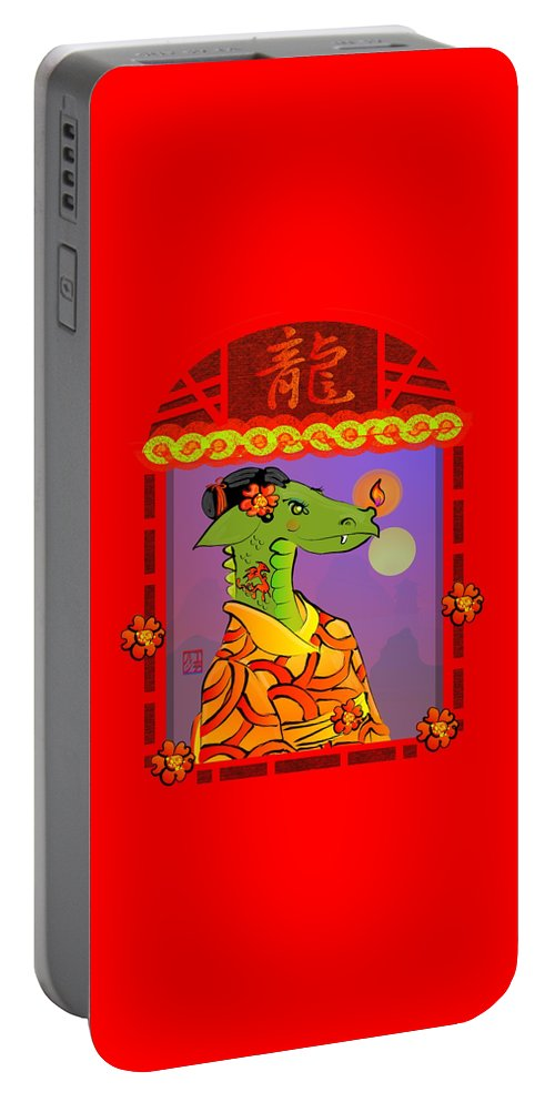 Dragon Portable Battery Charger featuring the digital art Year Of The Dragon by LD Gonzalez