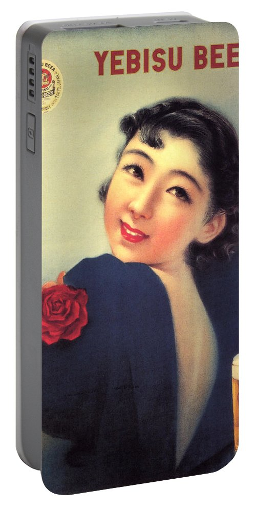 Oriental Advertising Portable Battery Charger featuring the painting Yebisu Beer by Oriental Advertising