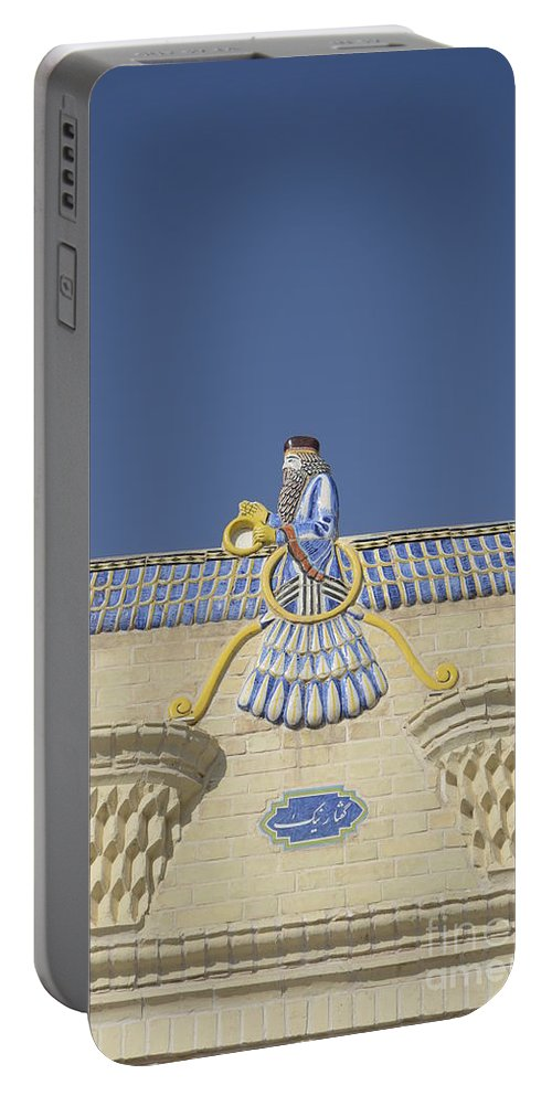 Iran Portable Battery Charger featuring the photograph Zorastrian Fire Temple, Iran by Catherine Ursillo