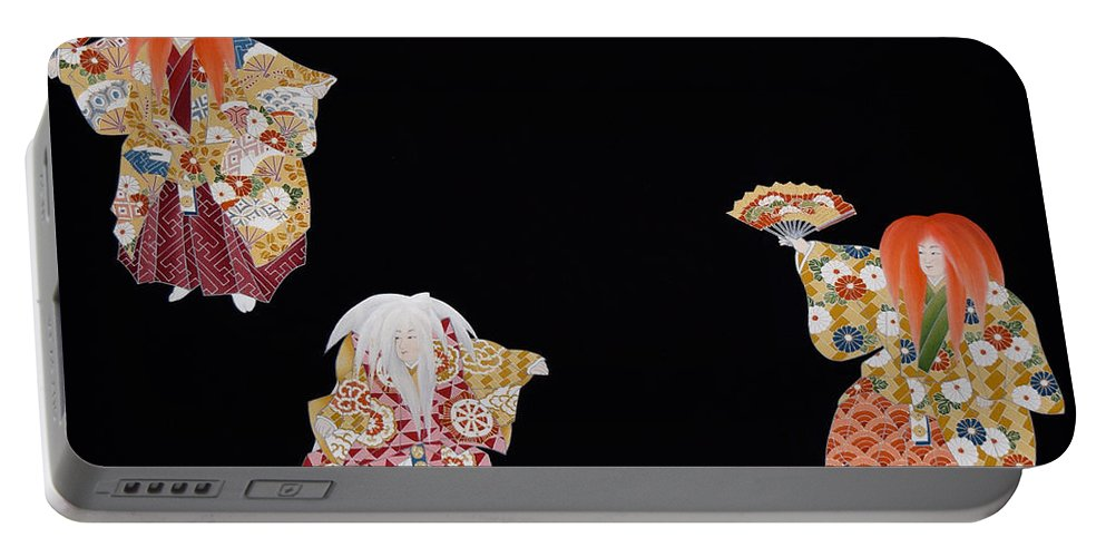 Portable Battery Charger featuring the tapestry - textile Spirit of Japan T59 by Miho Kanamori