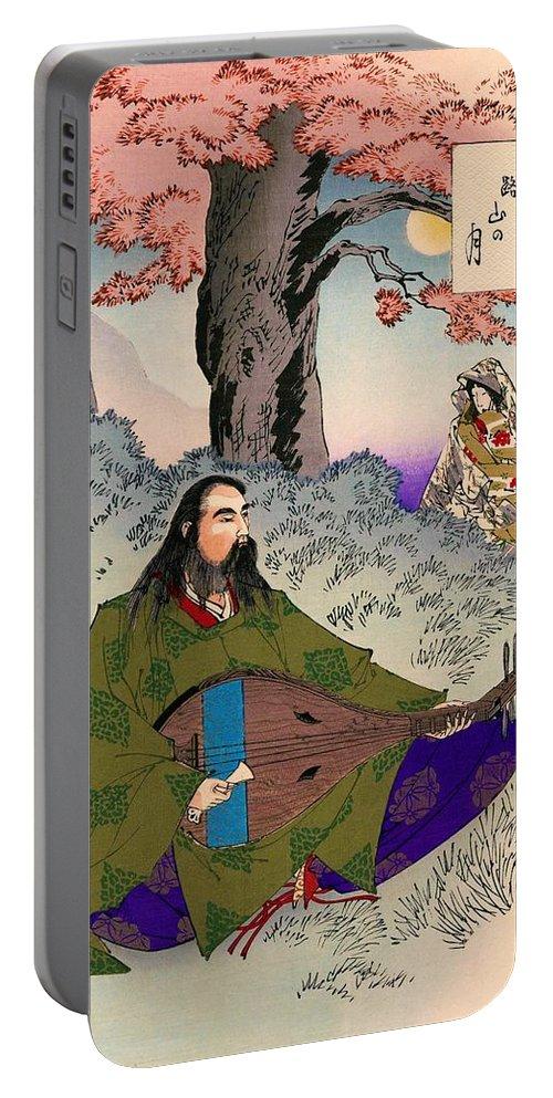 Tsukioka Portable Battery Charger featuring the painting Top Quality Art - Fujiwara Moronaga by Tsukioka Yoshitoshi