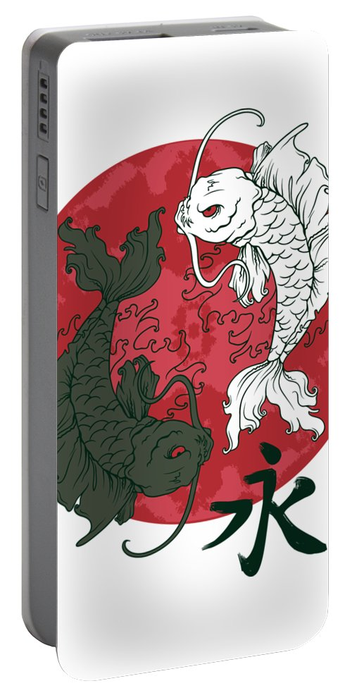 Japanese Portable Battery Charger featuring the digital art Yin Yang Koi Fish by Passion Loft
