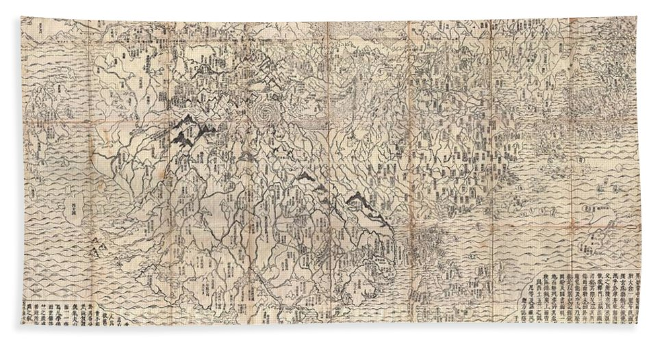 A Seminal Map Of Extreme Significance. This Is The First Japanese Printed Map To Depict The World Beach Towel featuring the photograph 1710 First Japanese Buddhist Map Of The World Showing Europe America And Africa by Paul Fearn