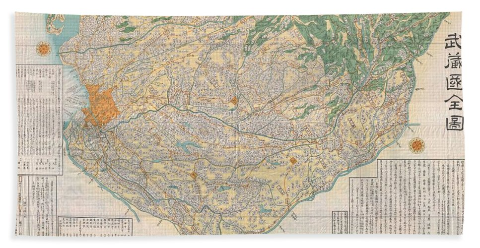 Beach Towel featuring the photograph 1856 Japanese Edo Period Woodblock Map Of Musashi Kuni Tokyo Or Edo Province by Paul Fearn