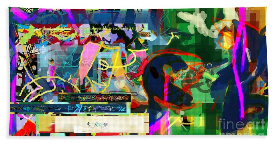 Torah Beach Towel featuring the digital art Chidush B'daas 15a by David Baruch Wolk