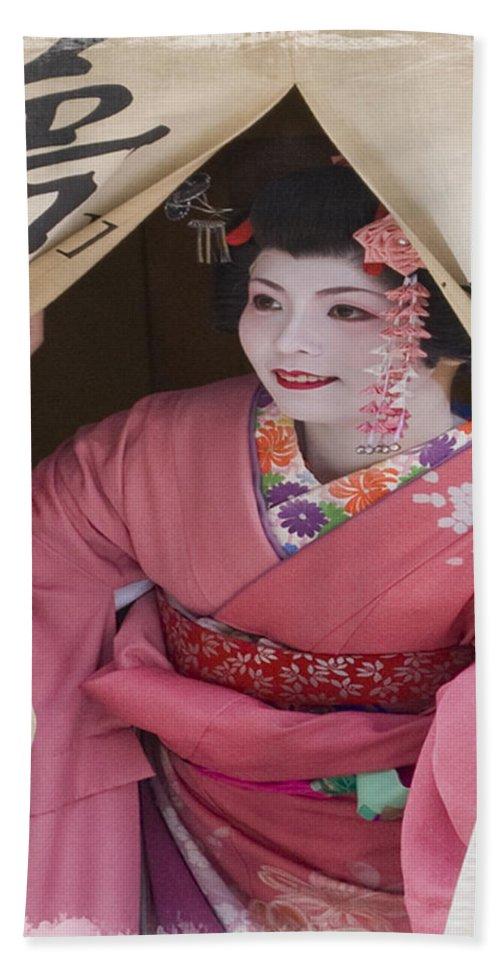 Asian Culture Beach Towel featuring the photograph Beautiful Japanese Woman by Juli Scalzi