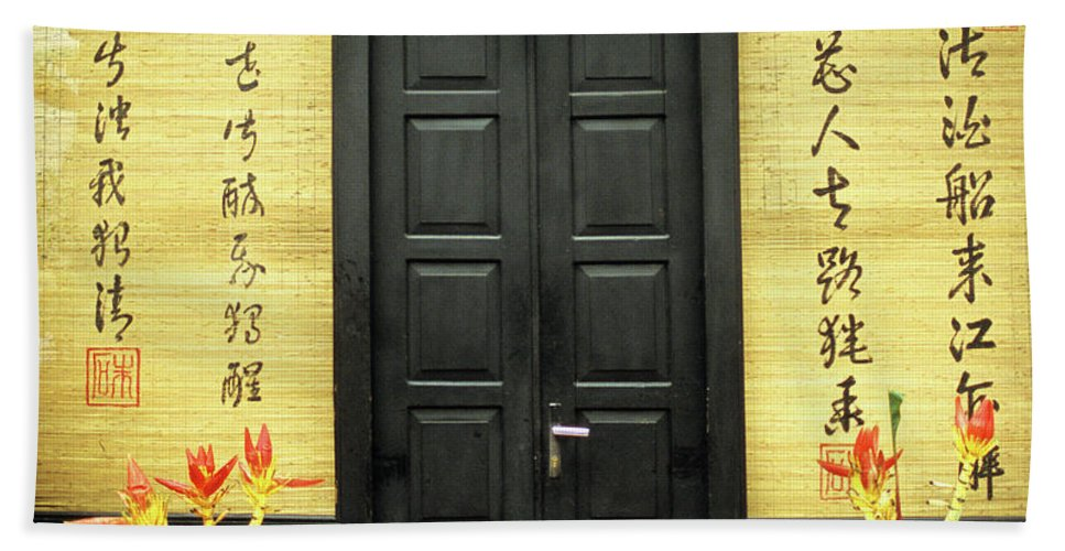 Vietnam Beach Towel featuring the photograph Black Doors by Rick Piper Photography