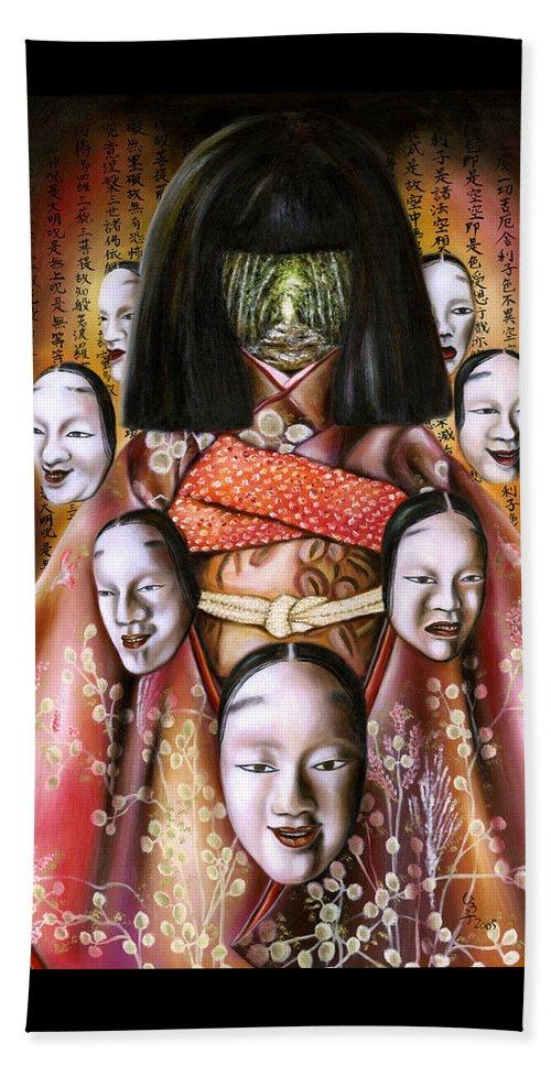 Japanese Beach Towel featuring the painting Boukyo Nostalgisa by Hiroko Sakai