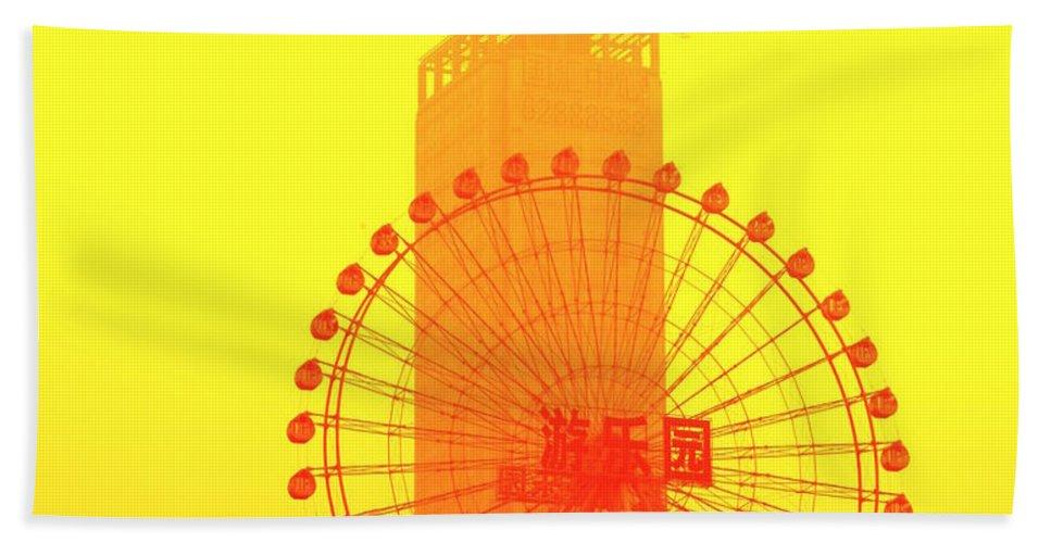 Wonder Beach Towel featuring the photograph Chinese Wonder Wheel by Valentino Visentini