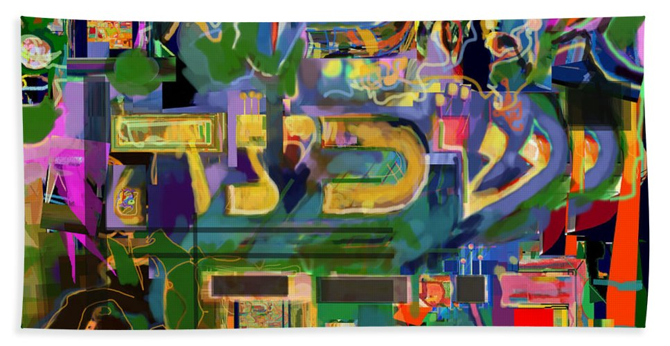 Torah Beach Towel featuring the digital art Divinely Blessed Marital Harmony 39 by David Baruch Wolk