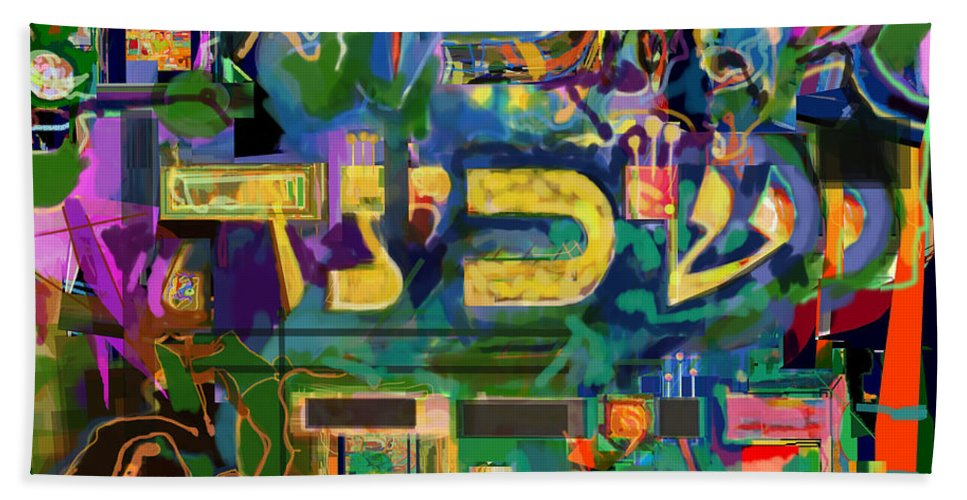 Torah Beach Towel featuring the digital art Divinely Blessed Marital Harmony 40 by David Baruch Wolk