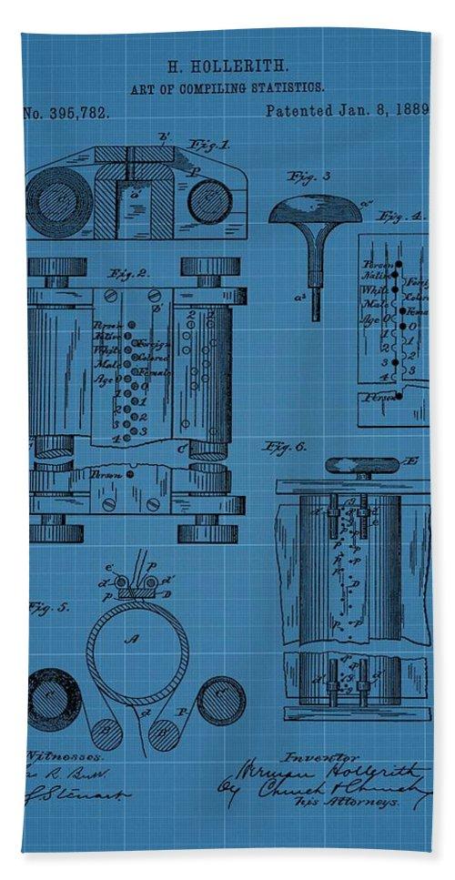 First computer blueprint patent beach sheet for sale by dan sproul first computer blueprint patent beach sheet featuring the drawing first computer blueprint patent by dan sproul malvernweather Image collections