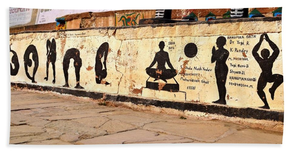 Yoga Beach Sheet featuring the photograph Hatha Yoga Wall Art - Varanasi India by Kim Bemis & Hatha Yoga Wall Art - Varanasi India Beach Sheet for Sale by Kim Bemis