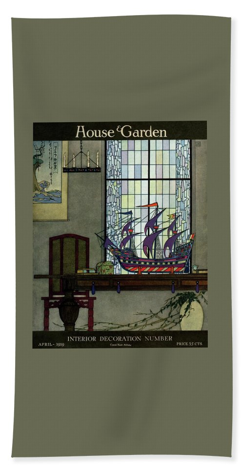 House And Garden Beach Towel