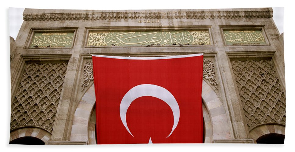 Inspiration Beach Towel featuring the photograph Istanbul University by Shaun Higson