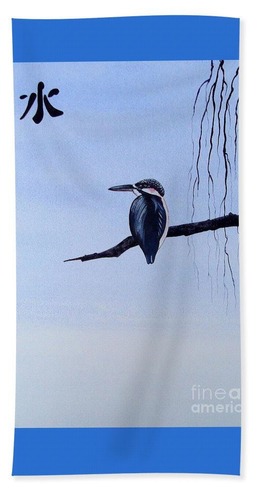 Japanese Beach Towel featuring the painting Japanese Kawasemi Kingfisher Feng Shui Water by Gordon Lavender
