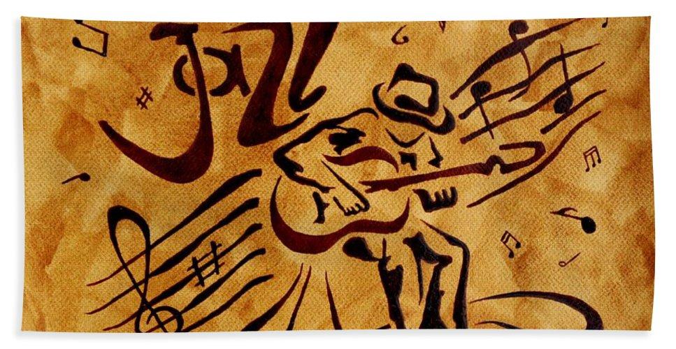 Guitar Singer Coffee Painting Abstract Beach Towel featuring the painting Jazz Abstract Coffee Painting by Georgeta Blanaru