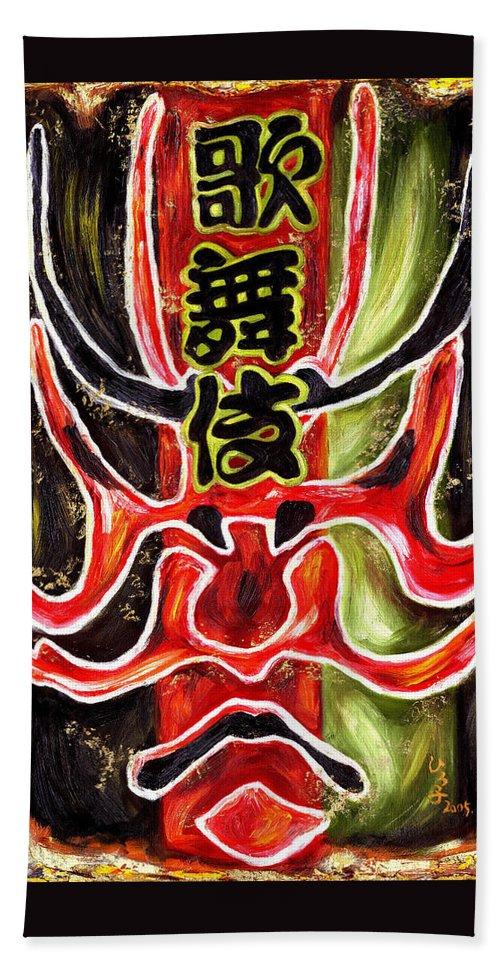 Kabuki Beach Sheet featuring the painting Kabuki Two by Hiroko Sakai