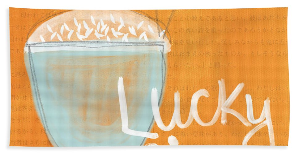 Rice Beach Towel featuring the painting Lucky Rice by Linda Woods