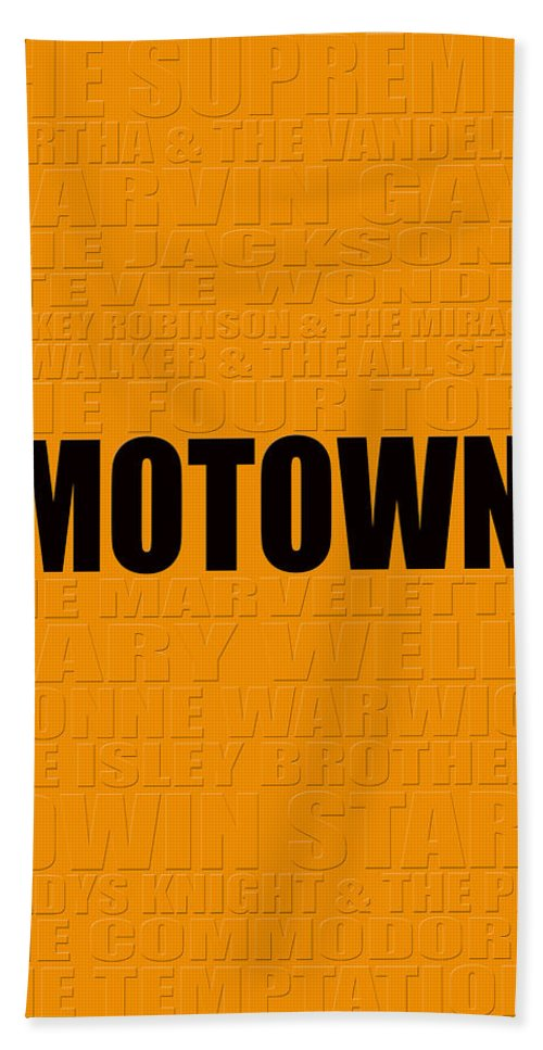 Motown Beach Towel featuring the photograph Motown by Andrew Fare