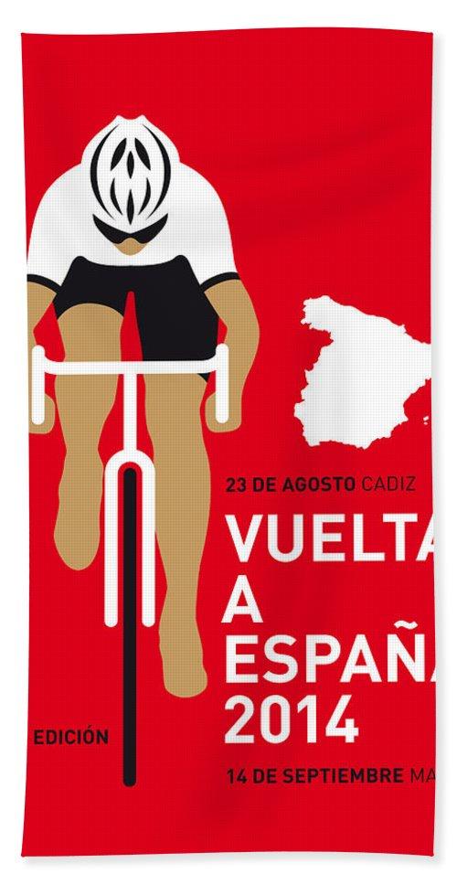 Minimal Beach Towel featuring the digital art My Vuelta A Espana Minimal Poster 2014 by Chungkong Art