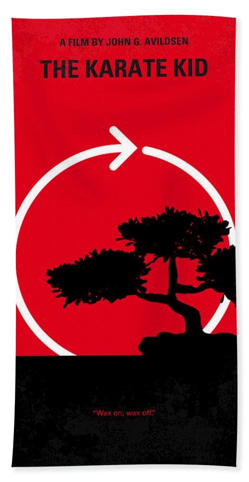 Karate Beach Towel featuring the digital art No125 My Karate Kid Minimal Movie Poster by Chungkong Art