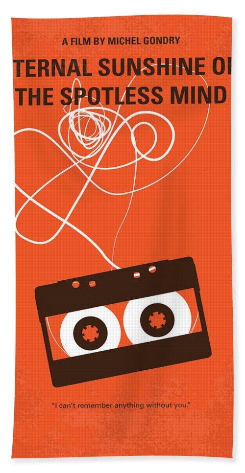 Eternal Beach Towel featuring the digital art No384 My Eternal Sunshine of the Spotless Mind minimal movie pos by Chungkong Art