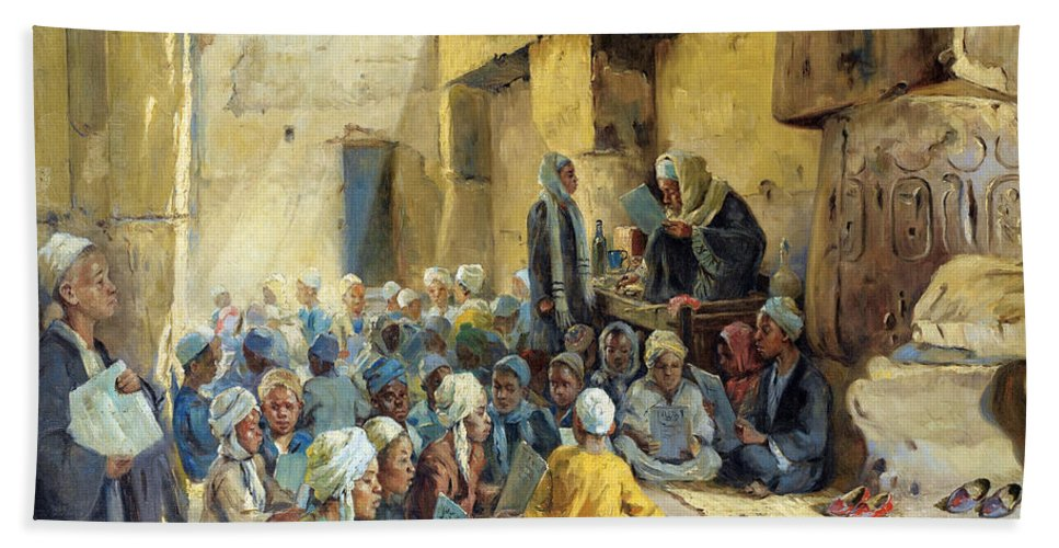 Orientalism Beach Towel featuring the photograph Religious School by Munir Alawi