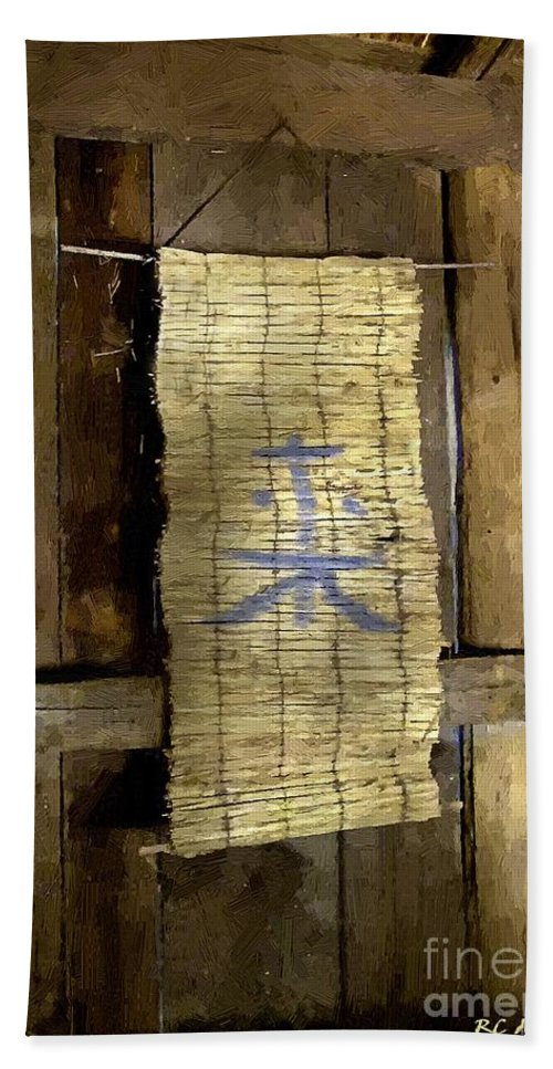 Japanese Beach Towel featuring the painting Rustic Teahouse by RC DeWinter