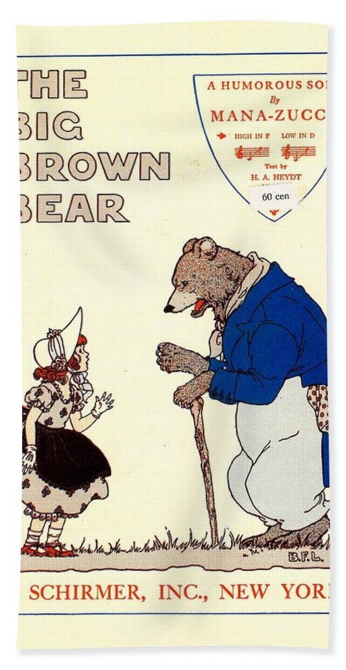 Nostalgia Beach Towel featuring the photograph The Big Brown Bear by Mel Thompson