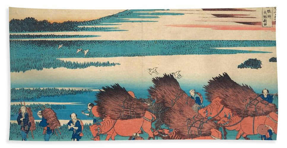1830-1832 Beach Towel featuring the painting The New Fields At Ono In Suruga Province by Katsushika Hokusai