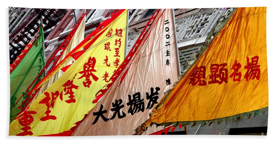 Chinese Ny Beach Towel featuring the photograph Chinese New Year Nyc 4704 by Mark Gilman